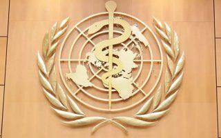 LHQ yêu cầu Trung Quốc hợp tác với WHO để điều tra nguồn gốc đại dịch