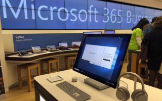 Mỹ và đồng minh đổ lỗi cho Trung Quốc hack email máy chủ Microsoft Exchange