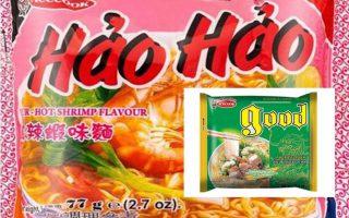 Acecook Việt Nam phản hồi vụ mì Hảo Hảo chứa thành phần trong thuốc trừ sâu