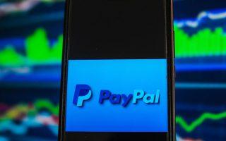 PayPal cung cấp nền tảng giao dịch chứng khoán cho người dùng Mỹ