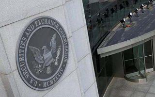 SEC Mỹ tiết lộ các yêu cầu mới về IPO đối với các công ty Trung Quốc