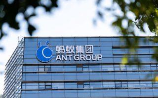 Alipay buộc phải chia tay các dịch vụ tài chính