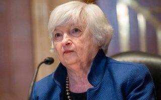 Bộ trưởng Tài chính Mỹ cho biết Dự trữ của Washington sẽ cạn kiệt vào tháng 10