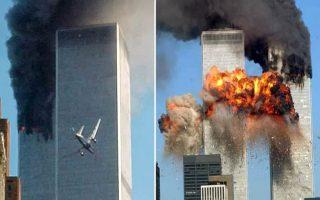 Cựu đặc vụ FBI: Không tặc vụ 11/9 được hỗ trợ bởi mạng lưới đặc vụ Ả rập Xê-út bên trong Hoa Kỳ