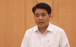 Cựu chủ tịch Hà Nội Nguyễn Đức Chung bị truy tố 10-15 năm tù