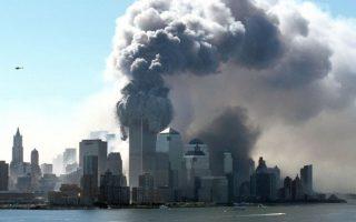 FBI công bố tài liệu được giải mật vụ 11/9 đầu tiên sau lệnh của ông Biden