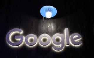 Google đối mặt với một cuộc điều tra chống độc quyền khác của EU