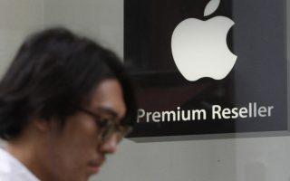Hàn Quốc ngăn Google và Apple tính phí hoa hồng khi mua hàng trong ứng dụng