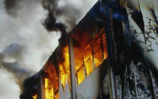 Ít nhất 40 người thiệt mạng trong vụ cháy nhà tù ở Indonesia