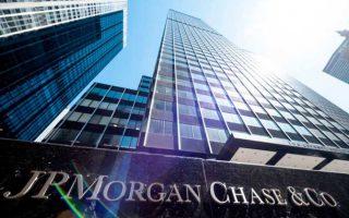 JPMorgan đối mặt với cuộc điều tra hối lộ dầu ở Brazil