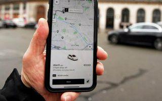 Mô hình kinh doanh của Uber bị đe dọa sau thất bại về pháp lý trên khắp châu Âu