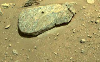 NASA: Ccác mẫu đá được tìm thấy tiết lộ sự sống có thể đã tồn tại trên sao Hỏa