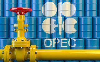 OPEC dự báo mức tiêu thụ nhiên liệu sẽ tăng cao trong năm 2022