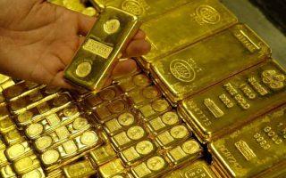 Phân tích và Dự báo: Giá vàng chạm mức 1.750 USD sau đợt giảm mạnh nhất