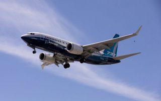 Singapore, Mỹ và EU dỡ bỏ lệnh cấm bay đối với Boeing 737 Max