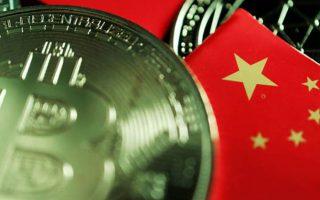Trung Quốc ban bố lệnh cấm hoàn toàn đối với tiền điện tử