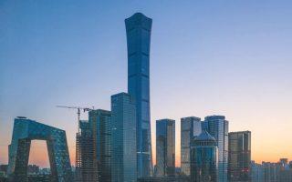 Trung Quốc để mắt đến ngành công nghiệp quỹ 9,28 nghìn tỷ USD