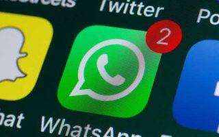 WhatsApp bị phạt kỷ lục 225 triệu euro vì vi phạm quyền riêng tư của EU