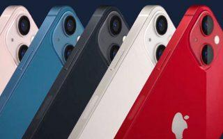 Cổ phiếu Apple sụt giảm khi sản lượng iPhone 13 bị cắt giảm