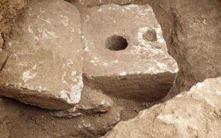 Nhà vệ sinh 'xa xỉ' 2.700 năm tuổi được phát hiện ở Jerusalem
