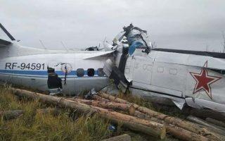 Rơi máy bay ở Nga khiến 16 người thiệt mạng