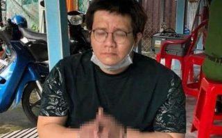 Vì sao Bộ Công an bắt Nhâm Hoàng Khang?